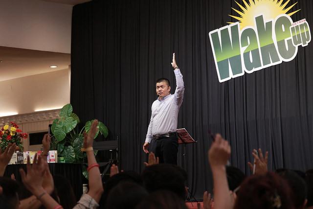 THÔNG BÁO ĐỊA ĐIỂM TỔ CHỨC KHÓA HỌC WAKE UP HÀ NỘI (11-12/05/2019)